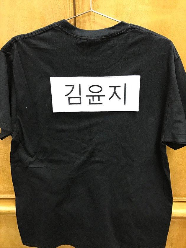 Cotton Roundneck T Shirt 1